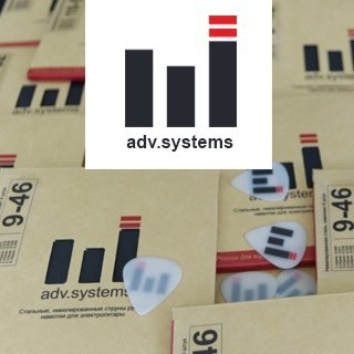 ADV systems